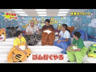 Gaki No Tsukai #1274 (2015.09.27) - Costume Talk (着ぐるみトーク)