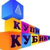 КупиКубики: развивающие деревянные игрушки