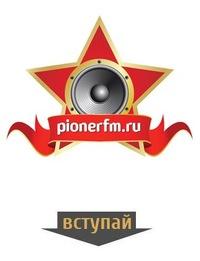 Слушать онлайн   Слушать   Радио DFM Москва
