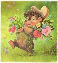 открытки советские картинки