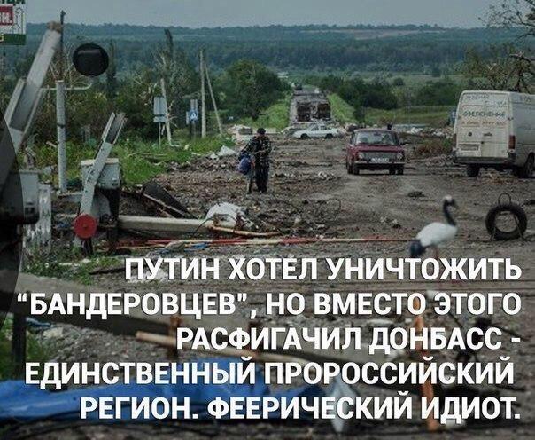 """""""Денег нет"""": """"Мэр"""" оккупированной Горловки посоветовал шахтерам самим решать проблему затопленных шахт - Цензор.НЕТ 5968"""