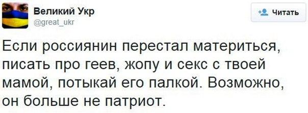 Будут ли менять Путина, выяснится в ближайшие недели, – российский журналист - Цензор.НЕТ 4430