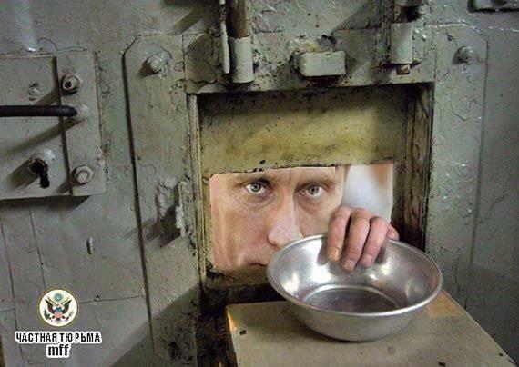Российский прокурор просит назначить Сенцову 23 года строгого режима и 12 лет тюрьмы для Кольченко (Обновлено) - Цензор.НЕТ 8406
