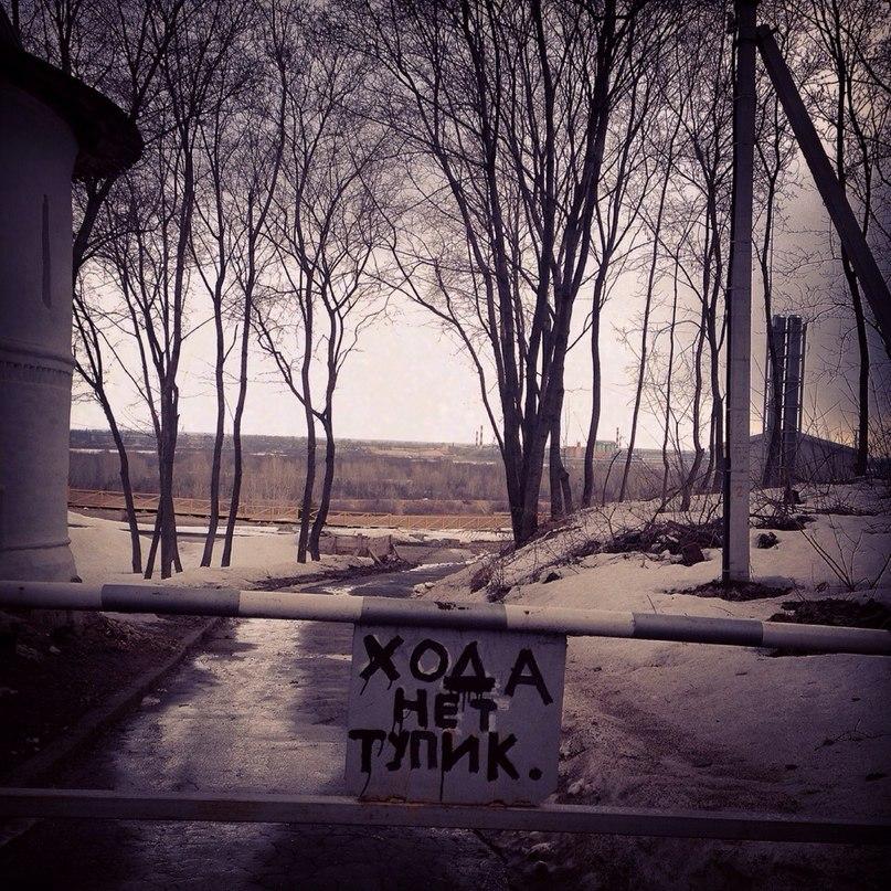 Марк Эйдельштейн | Нижний Новгород