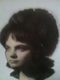 Сабаева Нина