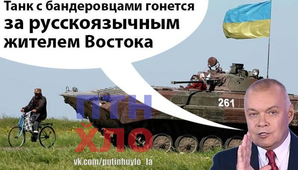 Председатель РГА на Черниговщине задержан в момент получения взятки, - МВД - Цензор.НЕТ 117