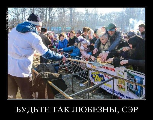 """Штайнмайер: Ситуация на Донбассе """"может в любое время оказаться в новой спирали военной эскалации"""" - Цензор.НЕТ 1771"""
