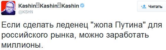 """""""Большая семерка"""" свяжет снятие санкций с РФ с выполнением минских соглашений - Цензор.НЕТ 9678"""