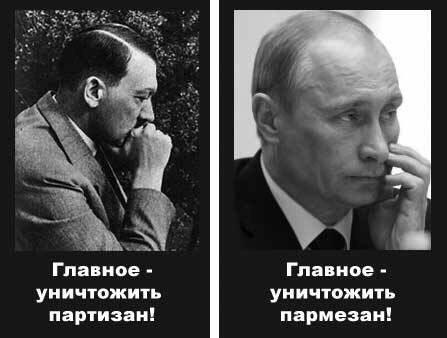 """Дуда против """"замораживания"""" российско-украинского конфликта, - Die Welt - Цензор.НЕТ 9773"""
