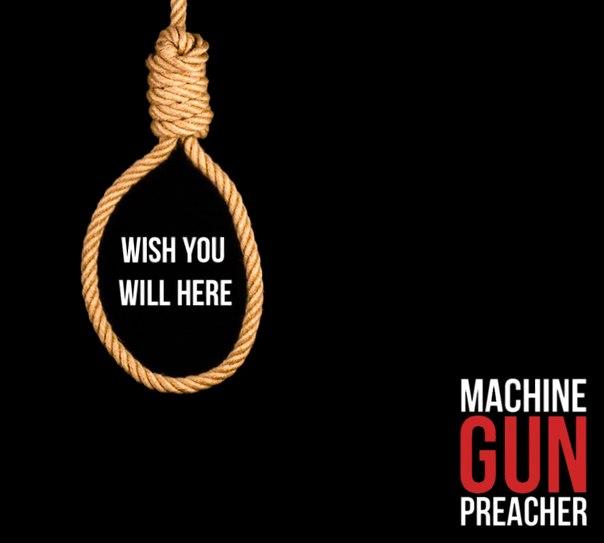 Machine Gun Preacher – Wish You Will Here [EP] (2015)