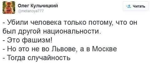 СБУ задержала участников межгосударственной ОПГ, переправлявших наркотики через оккупированный Крым в Россию - Цензор.НЕТ 8532