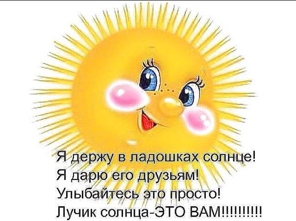http://cs625725.vk.me/v625725755/2fc32/2r2KxwU_AP4.jpg