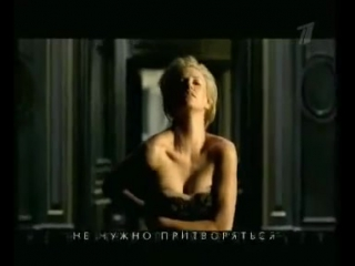 golaya-reklama-video