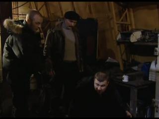 Агент национальной безопасности 4 сезон 10 серия 2003г