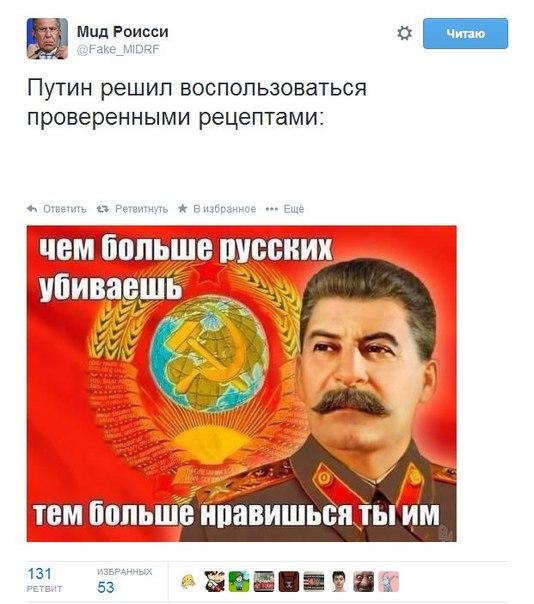 СБУ ликвидировала группу диверсантов в Краматорске - Цензор.НЕТ 6197