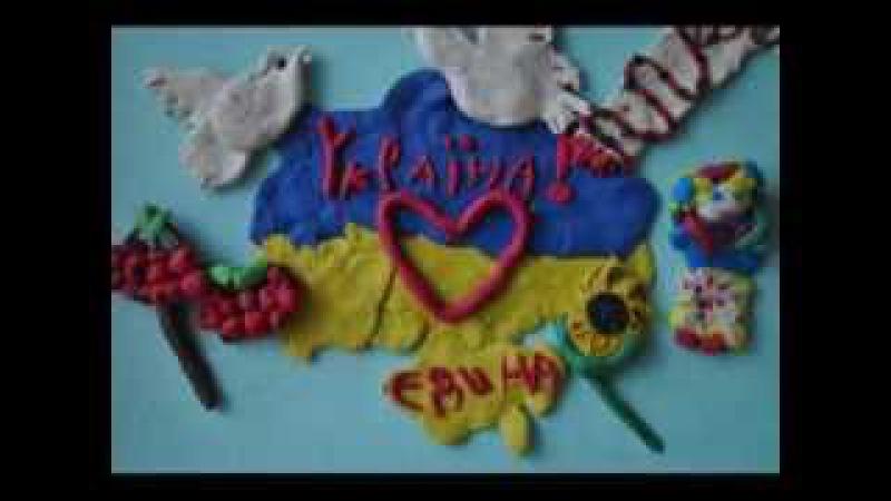 Пластиліновий мультфільм Молитва за Україну