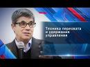 Владимир Тарасов - мастер-класс Техника перехвата и удержания управления