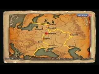 From Varangians to the Greeks, Из Варяг в Греки
