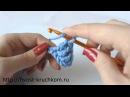 Уроки вязания крючком. Урок №3 - как вязать столбики с одним накидом