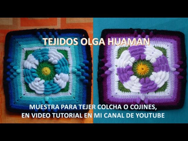 Cuadrado con flor de dos colores tejido a crochet para colcha paso a paso video 1