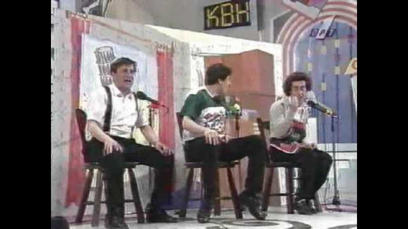 Махачкалинские бродяги - 1/4-1996 - СТЭМ