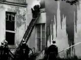 Пожар (James Williamson Fire! 1901)