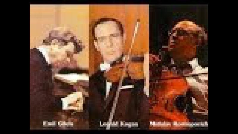 SAINT-SAËNS Piano Trio No.1   E.Gilels, L.Kogan, M.Rostropovich   1953
