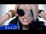 Kiki Doll - Hey Mister ELLO World