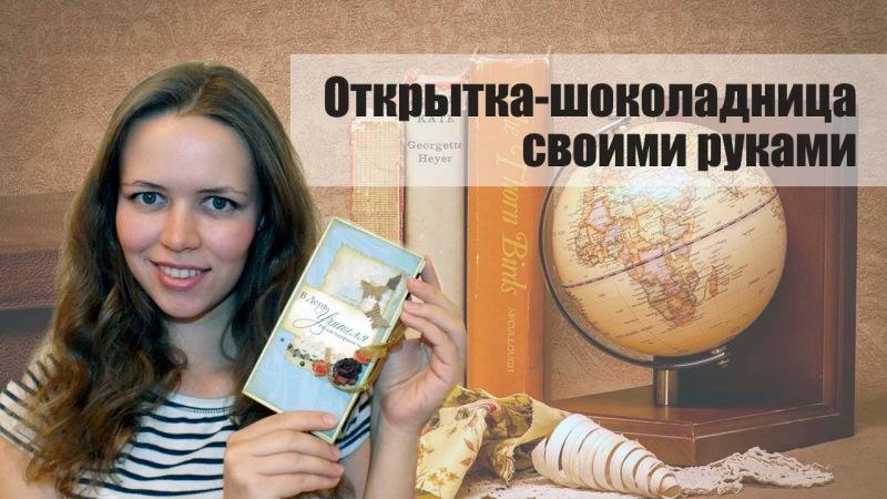 Видео открытка ко дню учителя