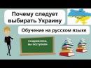 Ukraynada təhsil Ukraynada təhsil
