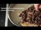 Горячий шоколад с перцем чили по итальянскому рецепту [Напитки Cheers!]