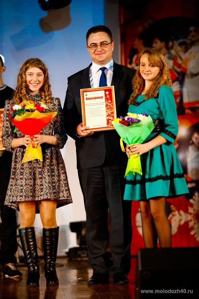 Новогодняя встреча молодежи с Губернатором Калужской области