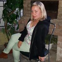 Walentyna Doroszenko