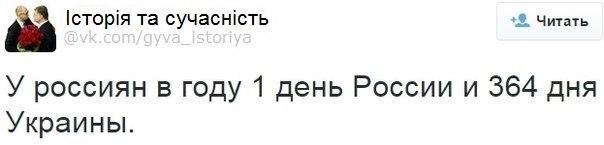 СБУ на следующей неделе представит новую электронную пропускную систему в зону АТО, - Наливайченко - Цензор.НЕТ 8528