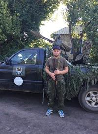 Влад Мережко