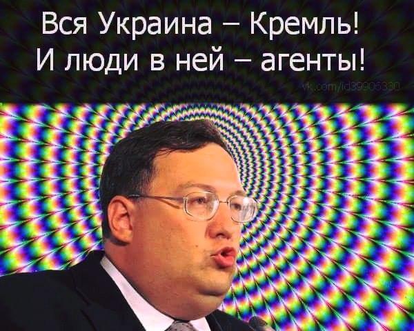 """Россия использует Савченко """"втемную"""", - Безсмертный о визите нардепа к террористам - Цензор.НЕТ 9345"""