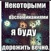 Зарема Мейриева
