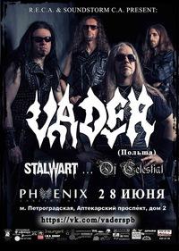 28/06 - VADER (Польша) - PHOENIX (СПб)