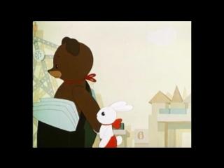 Версия мультфильм мама для мамонтенка смотреть онлайн бесплатно