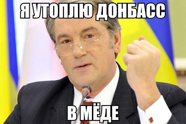 Заседание контактной группы по Донбассу в Минске еще согласовывается, - МИД - Цензор.НЕТ 5932