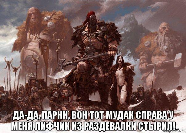 https://pp.vk.me/c625726/v625726504/2580e/ORnNNN7bdzw.jpg