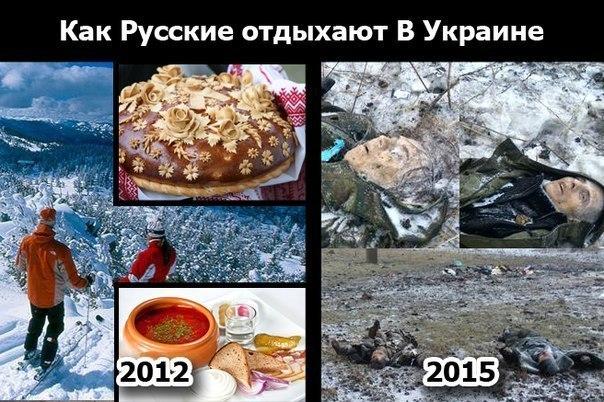 Количество нарушений перемирия на Луганщине и возле Мариуполя снизилось, - ОБСЕ - Цензор.НЕТ 3359