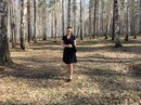 Фото Натальи Шваковой №18