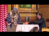 Уральские пельмени - Баба яга