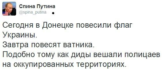 Наиболее напряженная обстановка остается у Авдеевки. ДРГ врага  пыталась проникнуть в тыл украинских воинов у Новоселовки, - пресс-центр АТО - Цензор.НЕТ 6245