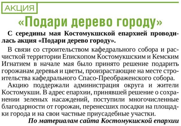 военные новости россии сегодня