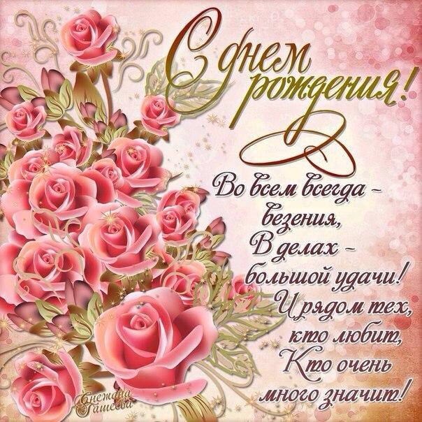 Юлия дорош вк 26 фотография