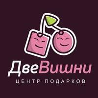 podarki_vladivostok25