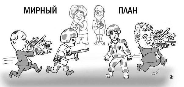 Боевики активно применяют 122-мм пушки и 120-мм минометы на Донбассе, - спикер АТО - Цензор.НЕТ 5633