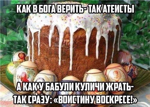 https://pp.vk.me/c625726/v625726860/26172/xQBLQsrskBQ.jpg